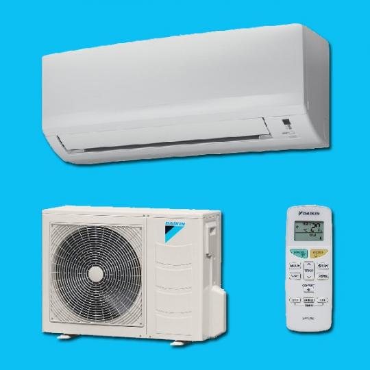 Climatiseur Réversible Inverter FTXB35C / RXB35C DAIKIN